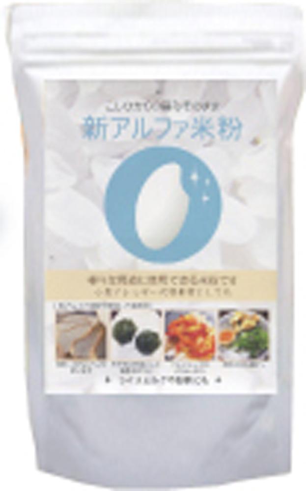 新鮮なコシヒカリを新アルファ化した新素材の米粉です。 小麦アレルギー代替素材としても。非常用食料として備蓄に最適な賞味期限約5年保存新アルファ米粉300g×10袋セット